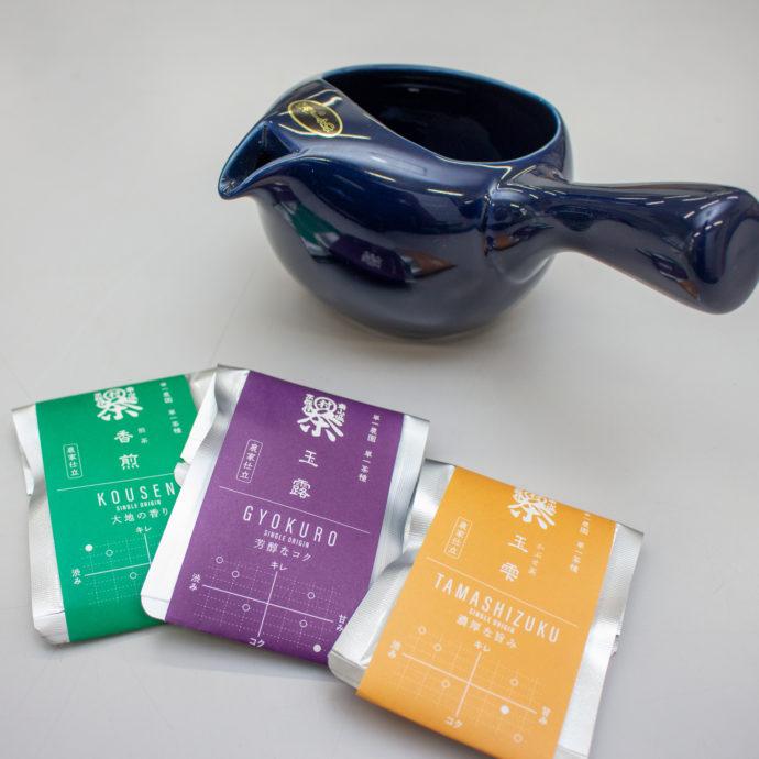 道の駅みなみやましろ村のオンラインショップ限定品『村茶スターターセット』