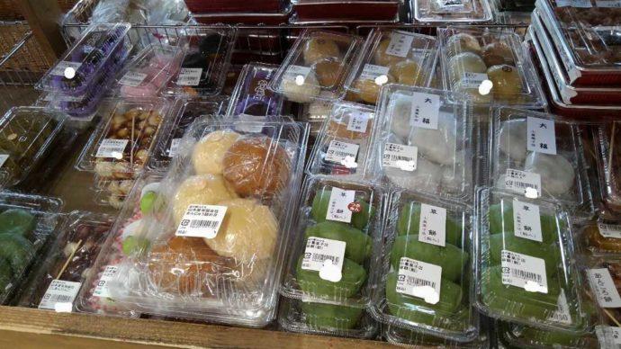 道の駅みかもで販売している和菓子