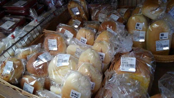 道の駅みかもで販売している手作りパン