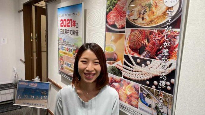 三重県の観光をPRする「三重テラス」広報担当の中嶋さん
