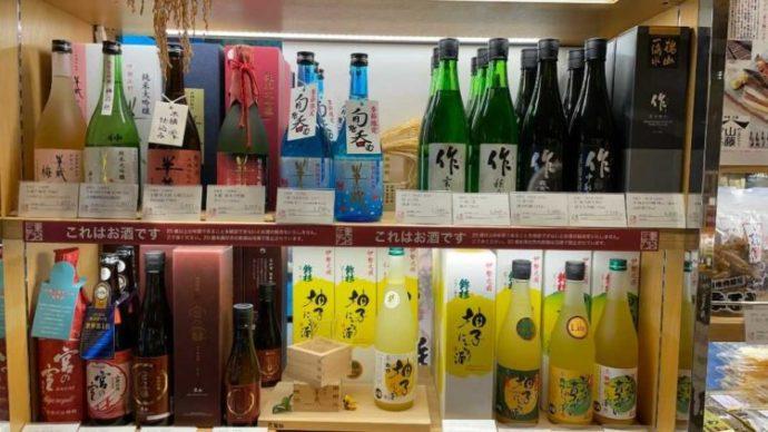 三重県アンテナショップ「三重テラス」で販売されている日本酒