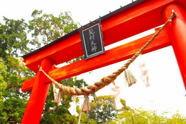 矢奈比賣神社での神前結婚式を検討しているカップルへメッセージ