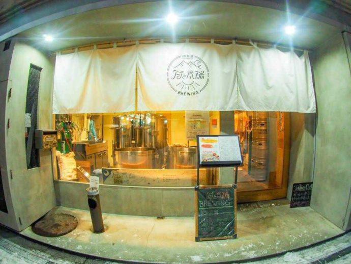 北海道札幌市中央区にあるビアレストラン「月と太陽BREWING」の外観