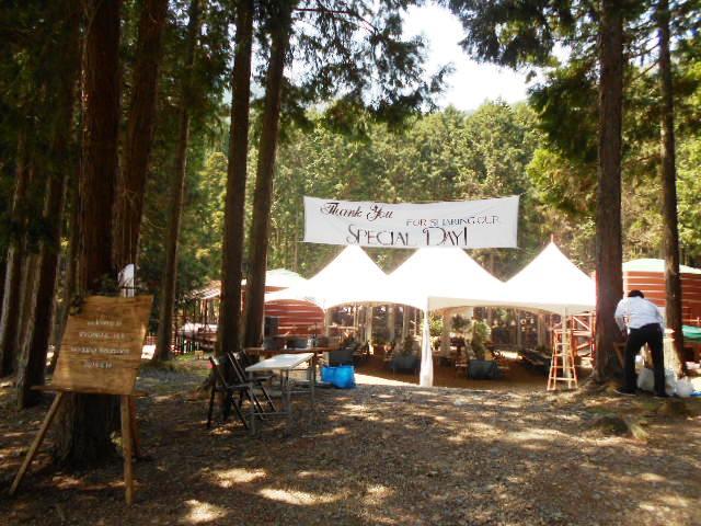 キャンプリゾート森のひとときで実施されている新型コロナウイルス感染症予防対策について