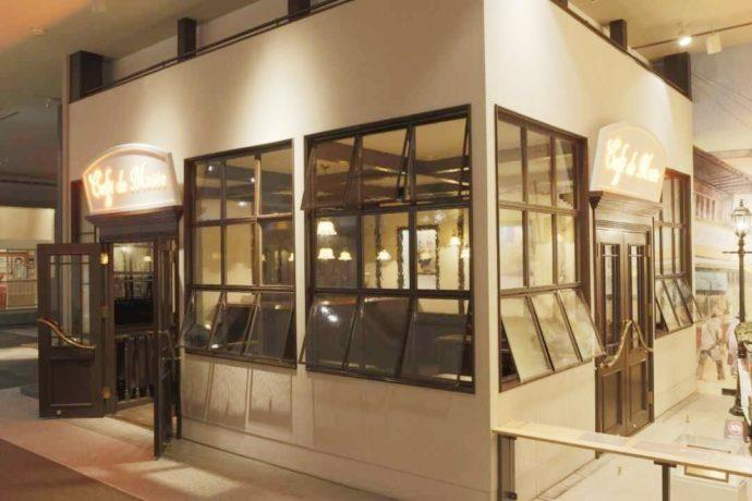 福岡市博物館のフォトスポット「カフェドミュゼ」
