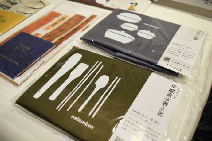 奈良文化財研究所飛鳥資料館オリジナルグッズ