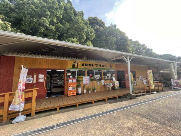 長崎県西海市にある「長崎バイオパーク」内のショップ「メルカドプリメラ」