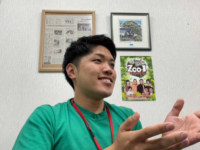 長崎県西海市にある「長崎バイオパーク」のブランドマネジメント(広報)を務める春岡俊彦さん