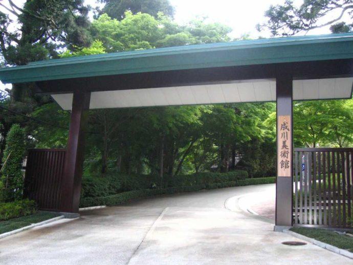 箱根・芦ノ湖 成川美術館の外観