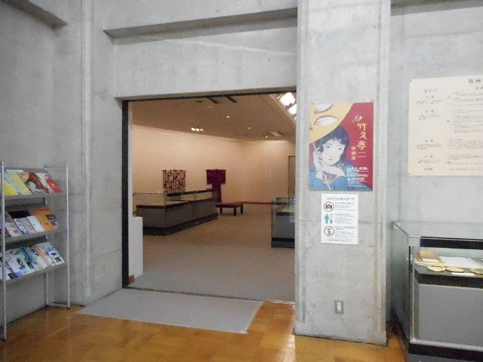 那須版画美術館の入り口