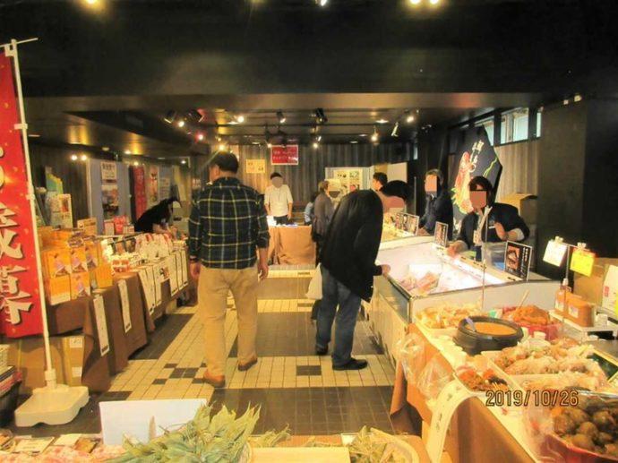 表参道・新潟館ネスパスの1Fで行われたイベントの様子