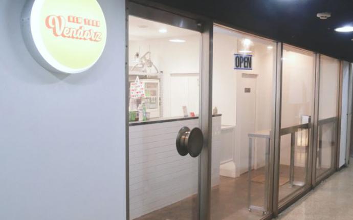 溜池山王駅近くのニューヨークベンダーズ赤坂店の外観