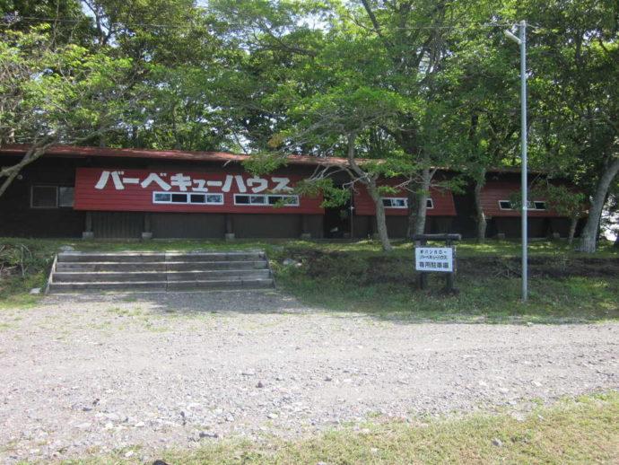判官館森林公園キャンプ場バーベキューハウス外観