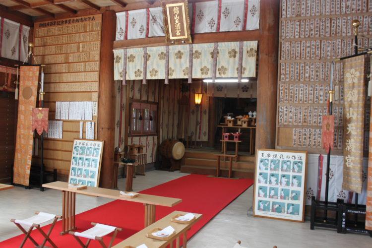 錦山天満宮の神前結婚式について
