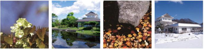 登別市郷土資料館の外の自然の写真