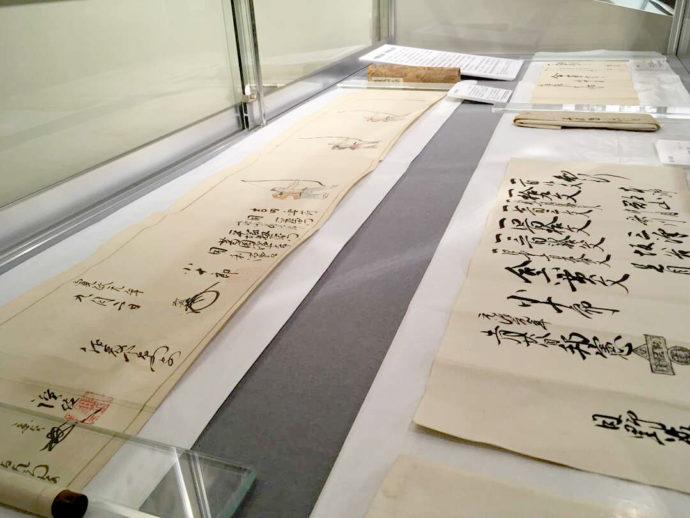 登別市郷土資料館に展示されている古文書