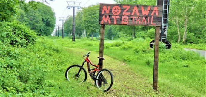 野沢温泉スキー場で楽しめるマウンテンバイク