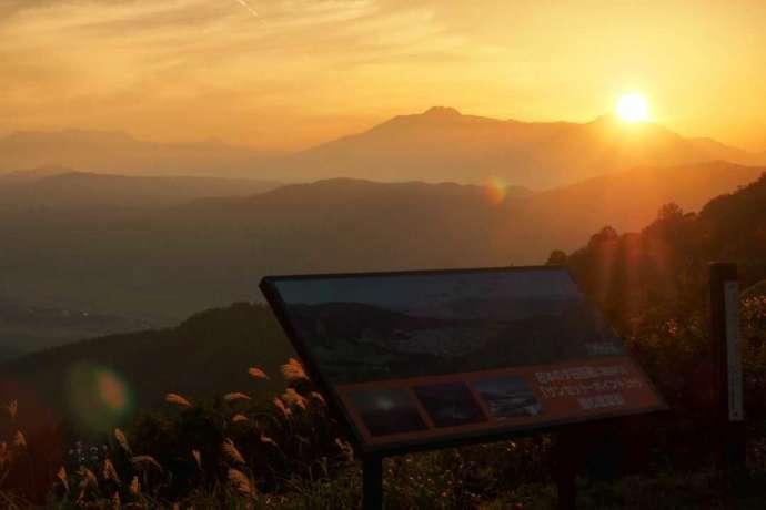 野沢温泉村近隣にある見晴台の夕日