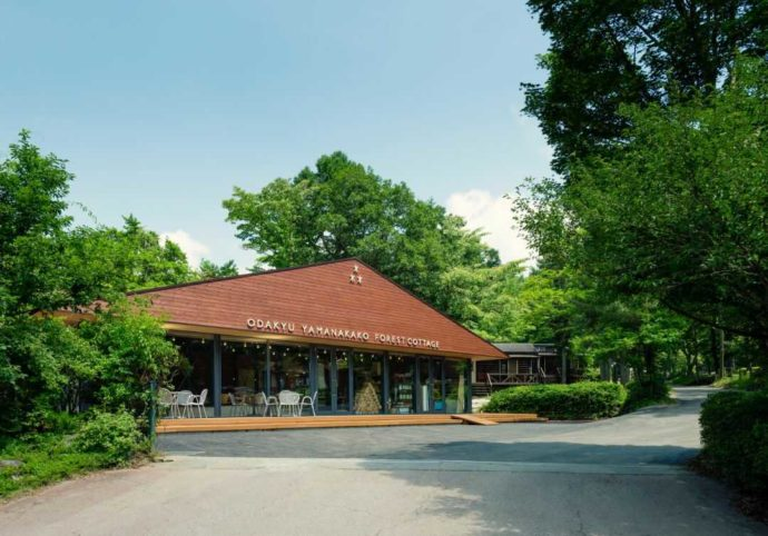小田急山中湖フォレストコテージのクラブハウス