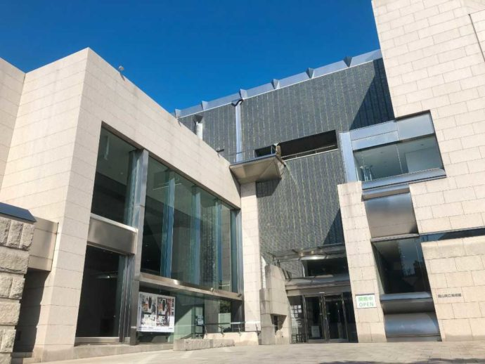 岡山県立美術館の外観