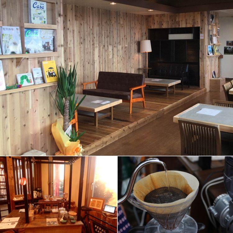 奥手賀ツーリズム Kingfisher Garden内にあるカフェ