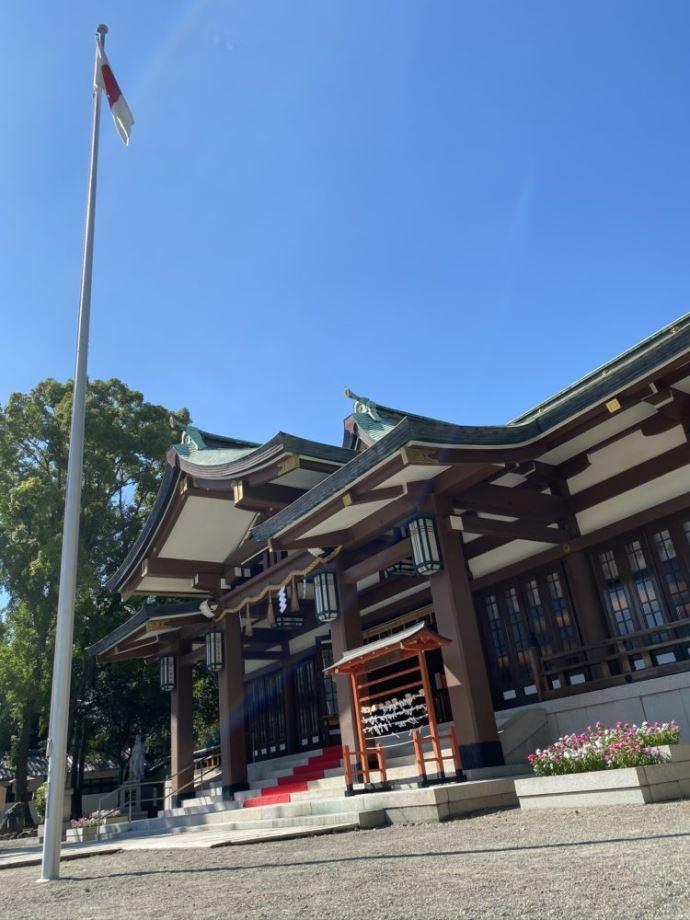 大阪護国神社について