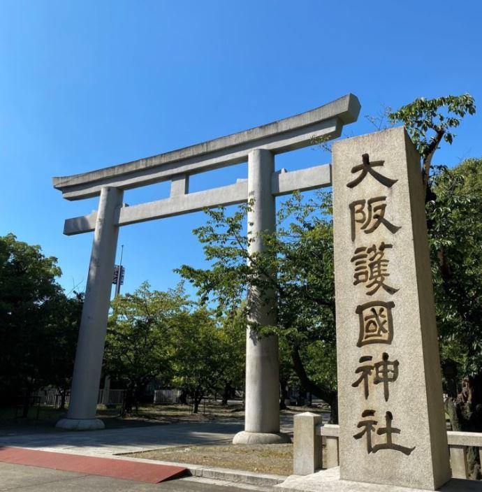 大阪護国神社から結婚が決まったカップルへメッセージ