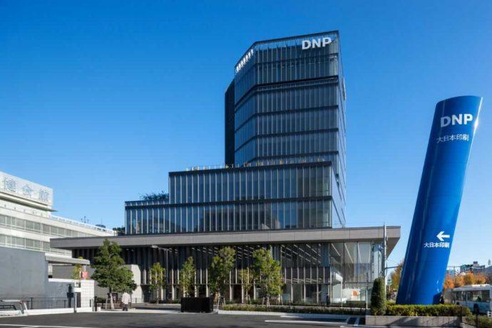 東京都新宿区にあるDNPプラザの外観