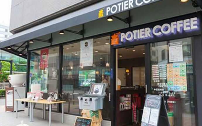 神奈川県横浜市の喫茶店「ポティエコーヒー 新横浜店」の外観