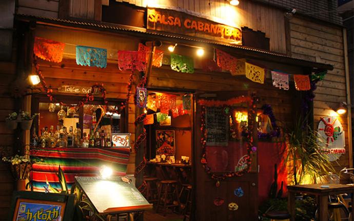 東京都新宿区四谷にあるサルサカバナバール四谷店の外観