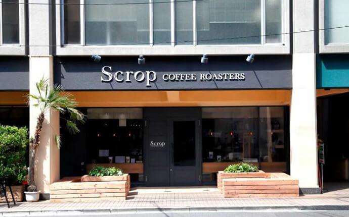 東京都渋谷区にあるスペシャルティコーヒー専門店「スクロップ コーヒー ロースターズ 青山店」