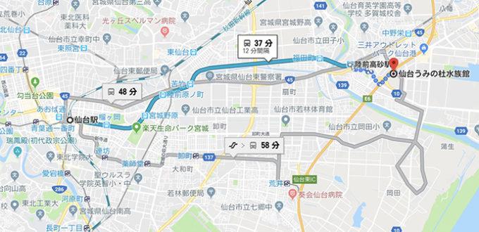 仙台駅からうみの杜水族館への経路