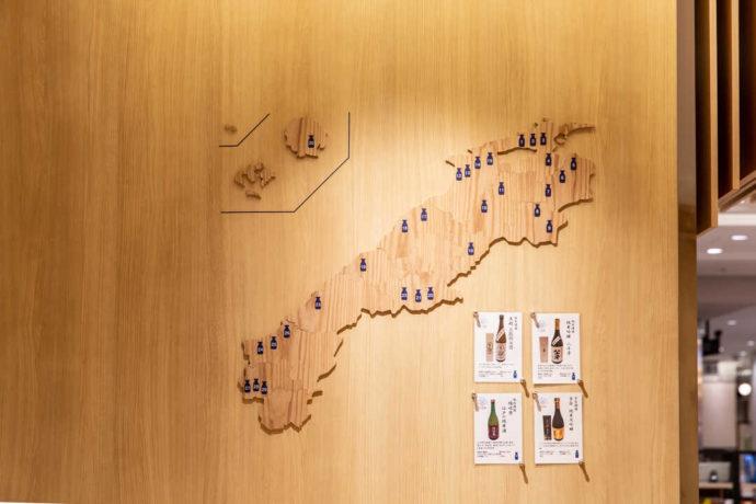 日比谷しまね館に掲示されている島根県の酒蔵マップ