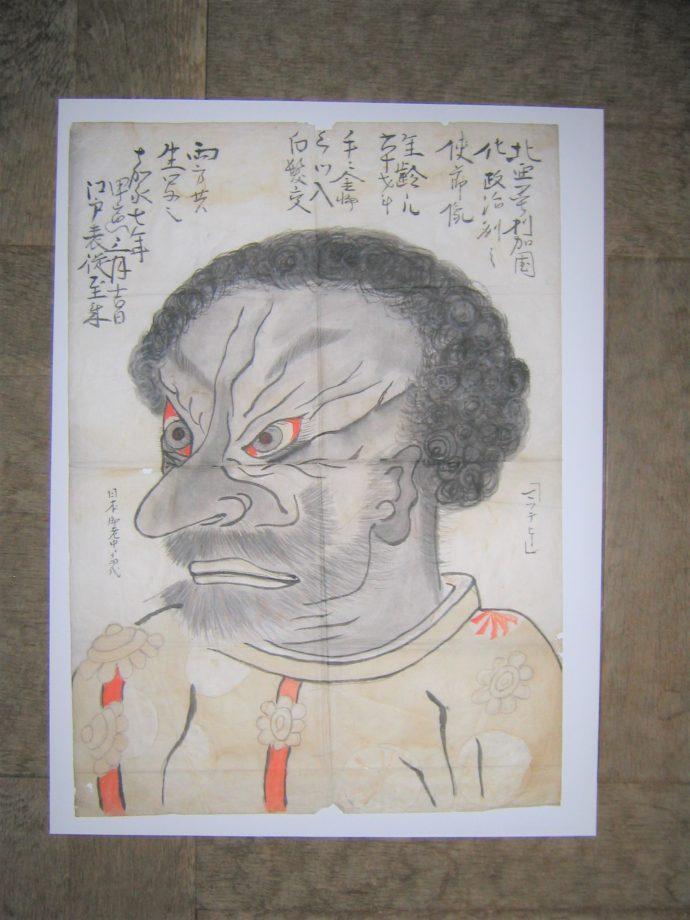 下田開国博物館に展示されているペリーの似顔絵
