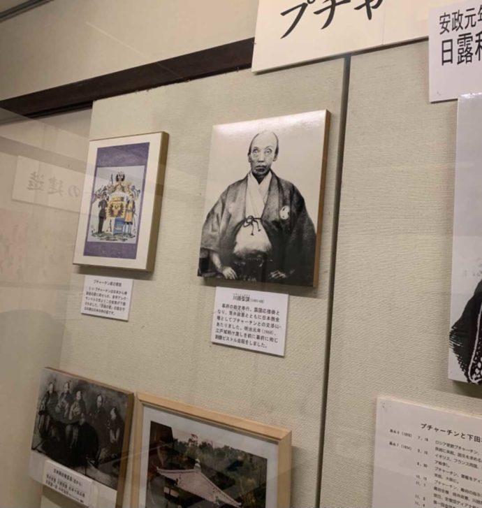 下田開国博物館内のロシアコーナーの写真展示