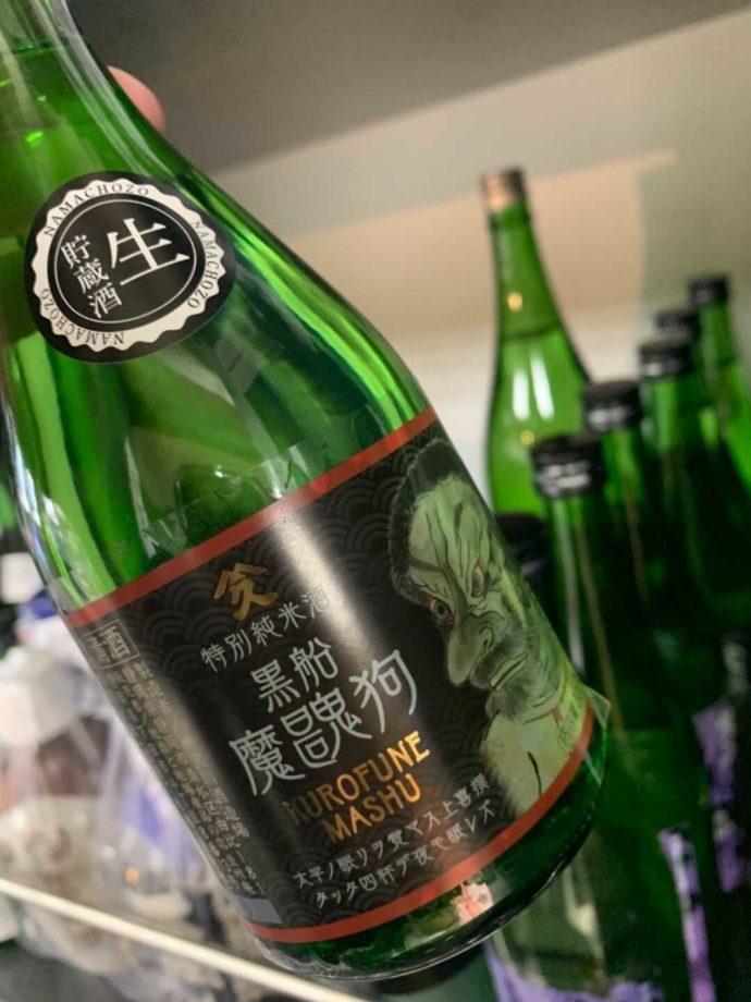 下田地酒・黒船マシューの写真