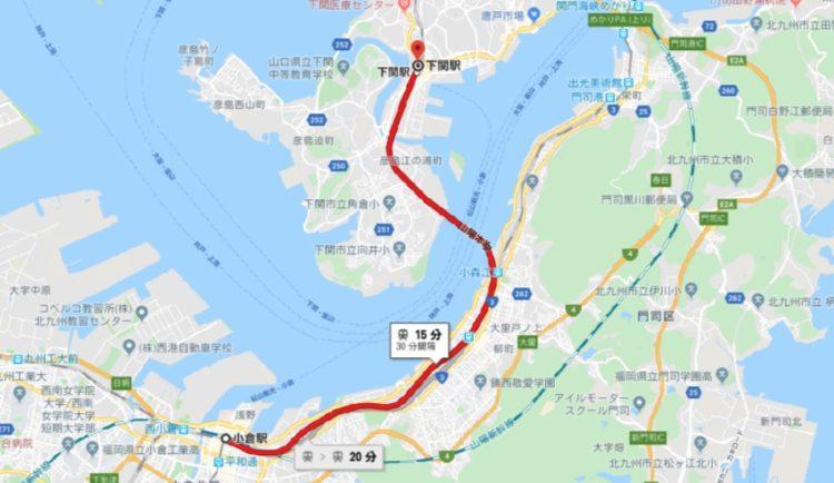 下関駅までの周辺都市からのアクセス情報