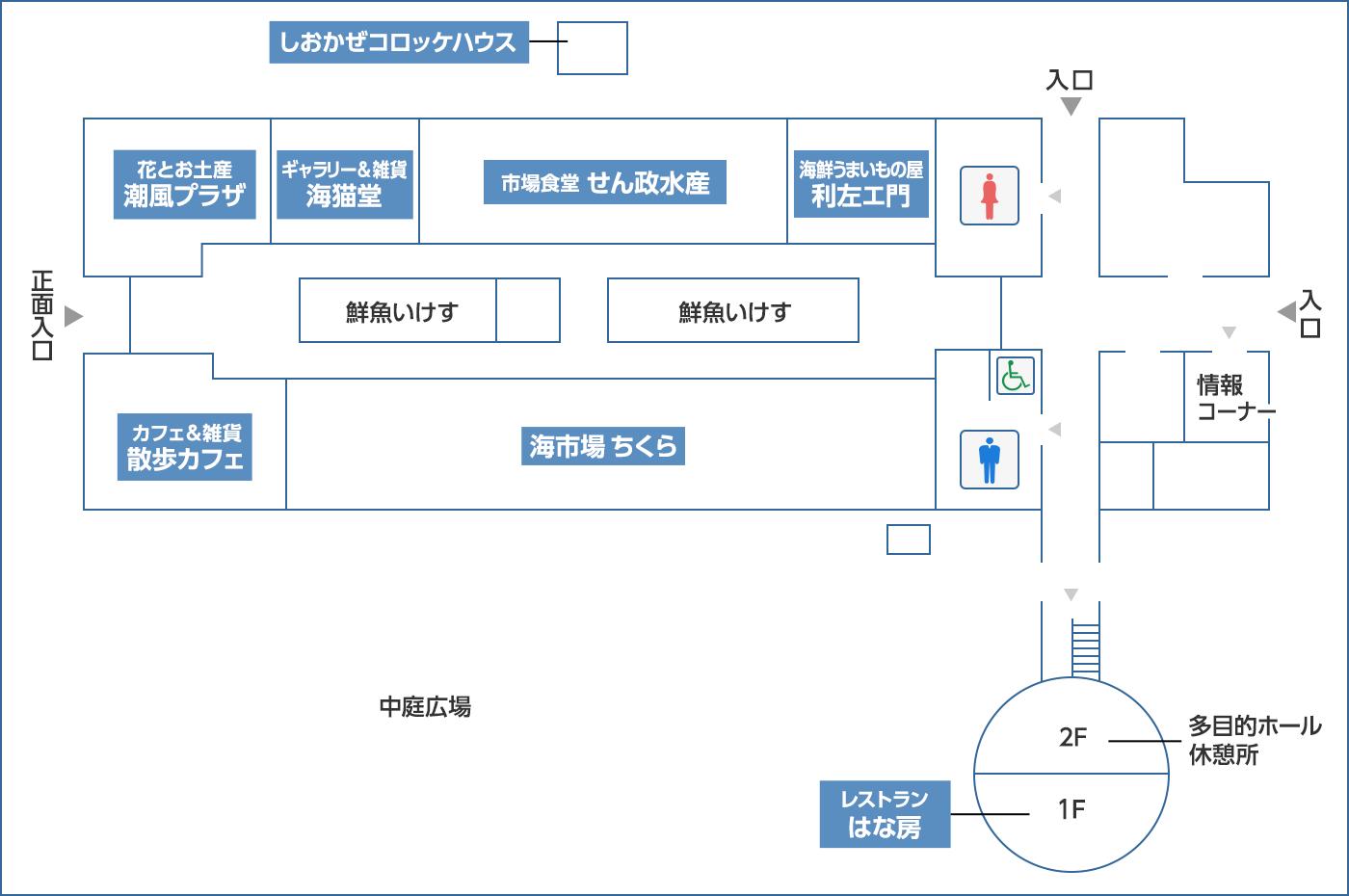 道の駅ちくら潮風王国の館内案内図