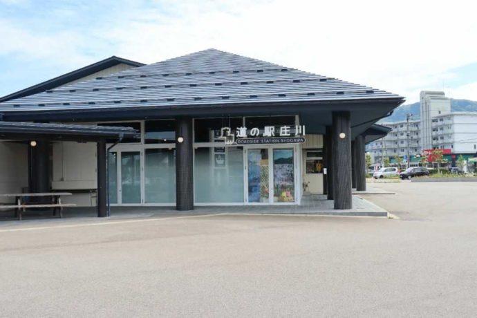 道の駅庄川の外観