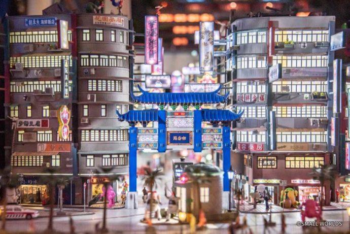 スモールワールズの世界の街コーナー・香港