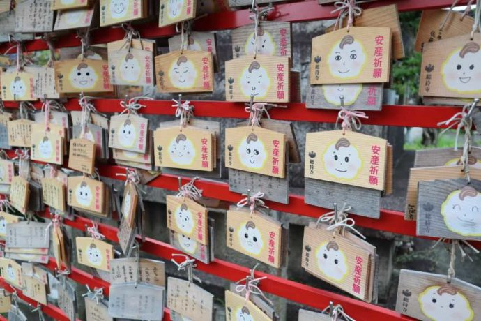 富山県高岡市にある「総持寺」の安産祈願絵馬