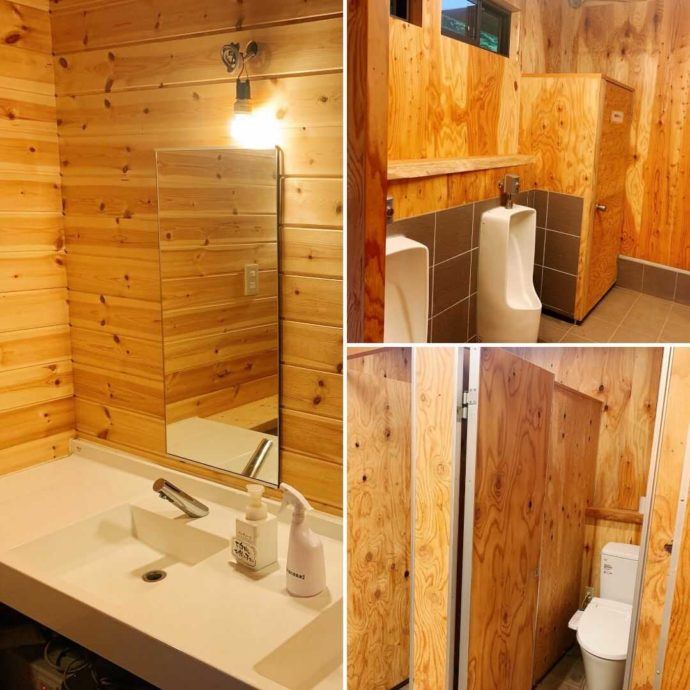 「星の降る森」のトイレ