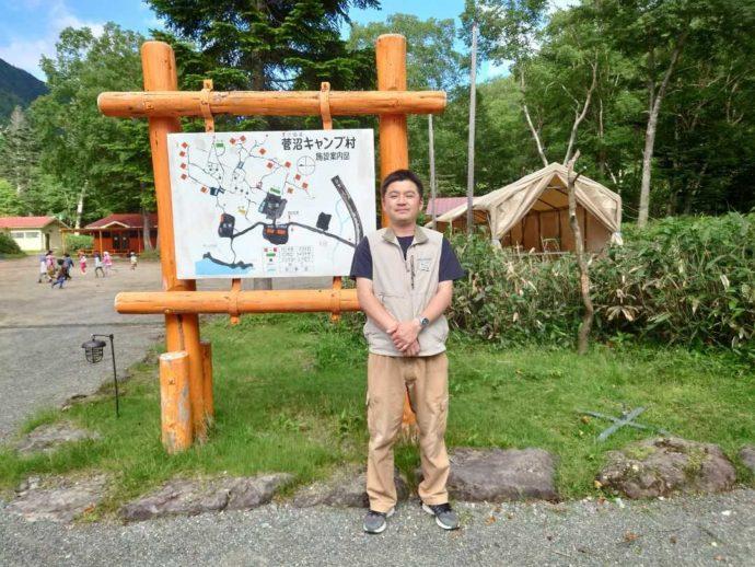 菅沼キャンプ村の村長、狩野孝典さん
