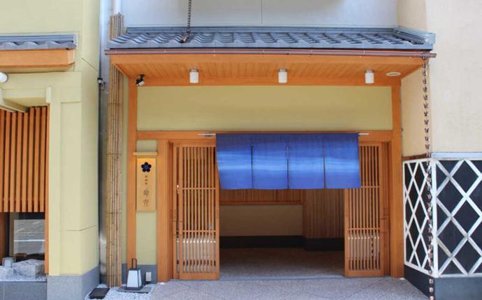 岐阜県大垣市にある粋料亭助六の外観