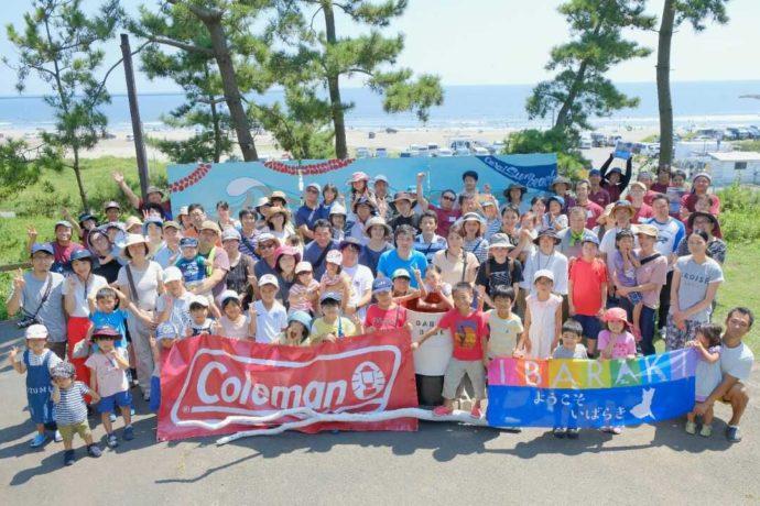 大洗サンビーチキャンプ場で開催されたイベント参加者の集合写真