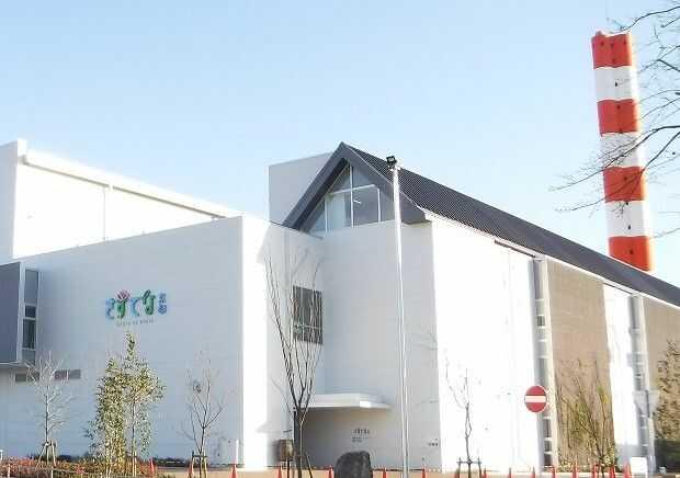 京都市南部クリーンセンターの環境学習施設「さすてな京都」の外観