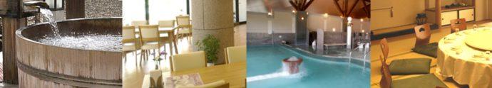 長野県須坂市にある「須坂市動物園」周辺にある湯っ蔵んど