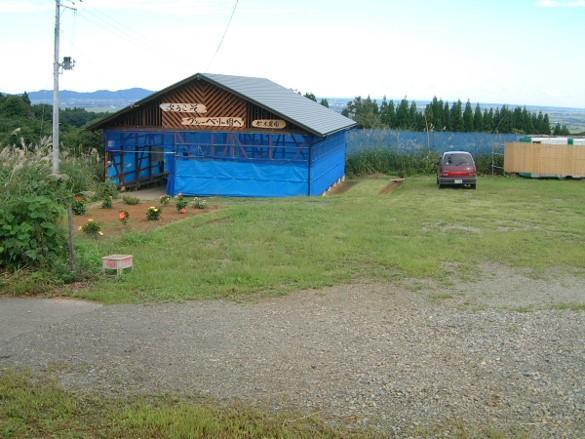 月山高原鈴木農園のお土産販売や園内の施設について