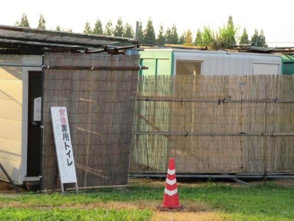 月山高原鈴木農園の女性専用トイレ