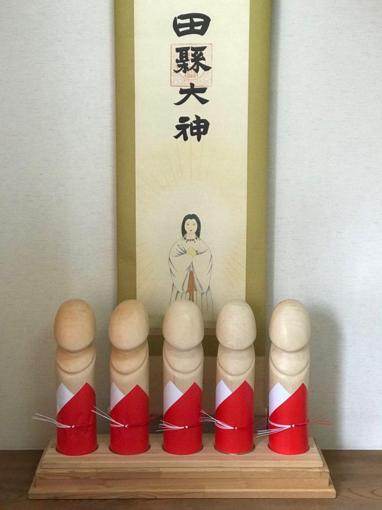 田縣神社境内のおすすめスポット